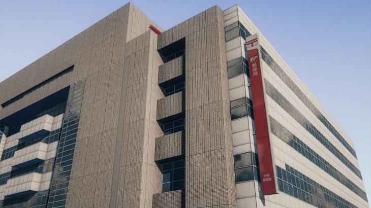 シティーズ・スカイライン Japanese Post Office 日本の郵便局MOD