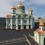 シティーズ・スカイライン theCathedral of ChristTheSavior 救世主ハリストス大聖堂Mod