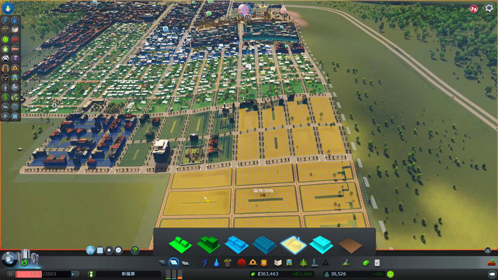 シティーズ スカイライン 農業 産業 - Cities:Skylines攻略情報wiki