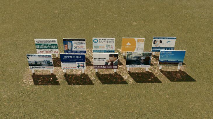 シティーズ・スカイライン 日本風の街並みを再現するMod紹介 その1
