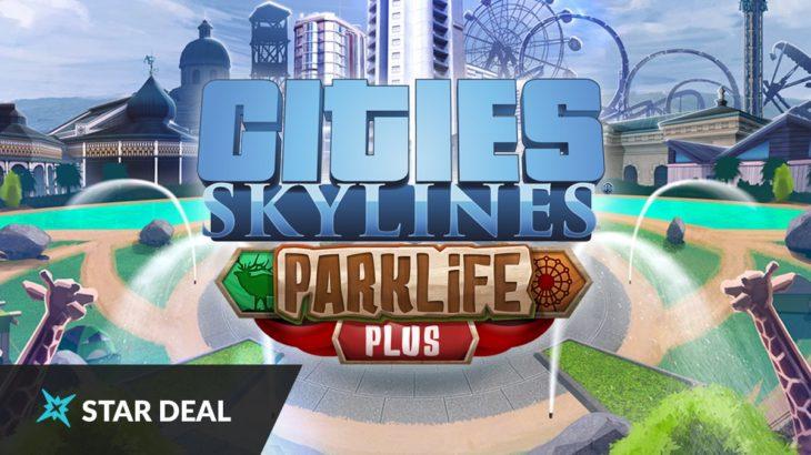 Cities: SkylinesがSteamにて週末無料プレイ+新DLC Parklife Plusを20%OFFで買う方法