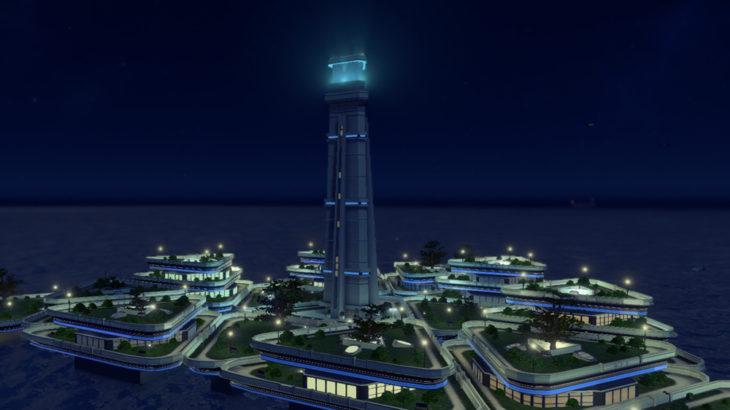 シティーズ・スカイライン Quad Floating Beacon 洋上に浮かぶ灯台Mod