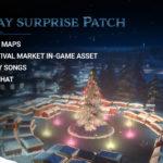 Holiday Dev Diary Part 1 サプライズパッチの実装