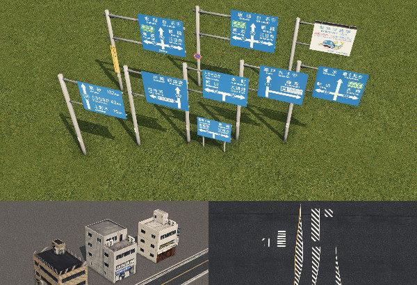 シティーズ・スカイライン 日本風の街並みを再現するMod紹介 その7